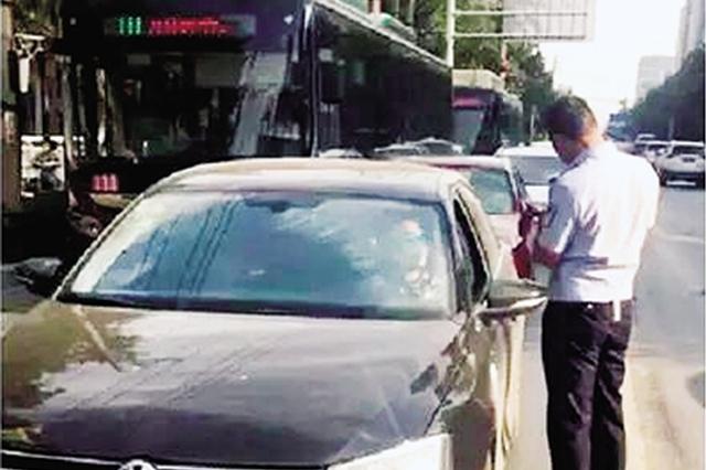 """男子车被贴条发""""朋友圈""""骂交警 被拘10天"""