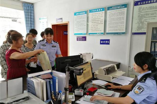 郑州老人全款买房却无法立户 因原户主不迁走户口
