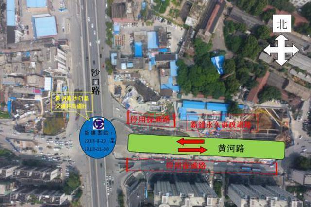 注意!因地铁5号线施工 20日晚起郑州这条路通行有变