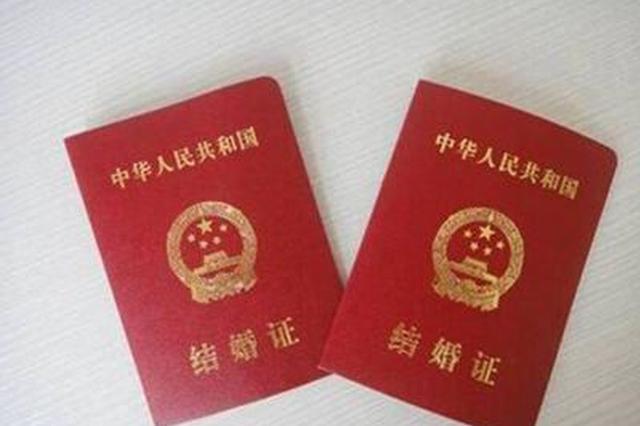 迎接七夕结婚登记潮 郑州各婚姻登记处启动应急预案