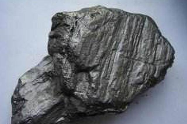 河南发现1298万吨特大石墨矿床 是目前河南境内之最