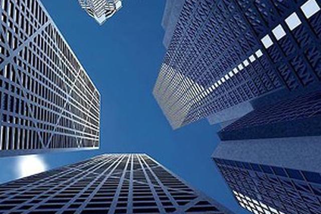 河南1至7月楼市销售数据出炉 办公楼领涨 增速超住宅