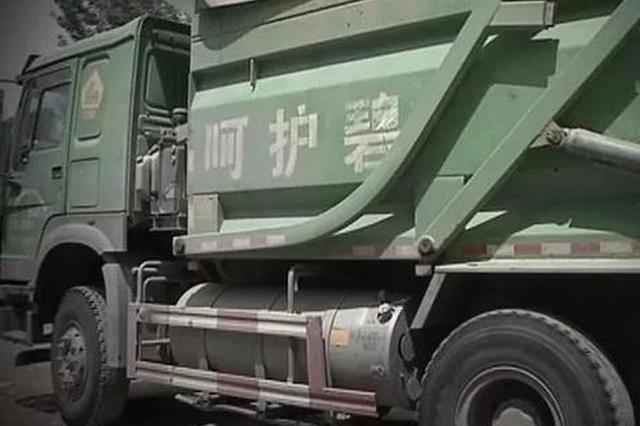 郑州违章车辆被拖需交3500块钱拖车费 是谁乱收费
