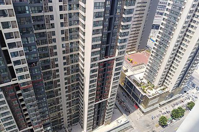 郑州发布最新流程及方式 网上预约办理住房公积金