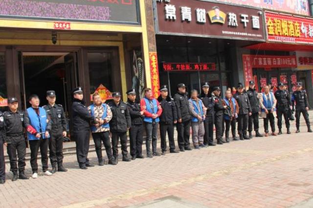 郑州打掉涉黑涉恶团伙80余个 冻结扣押涉案资产近2亿