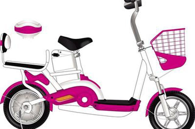 郑州电动自行车登记上牌预计本月中下旬全面启动
