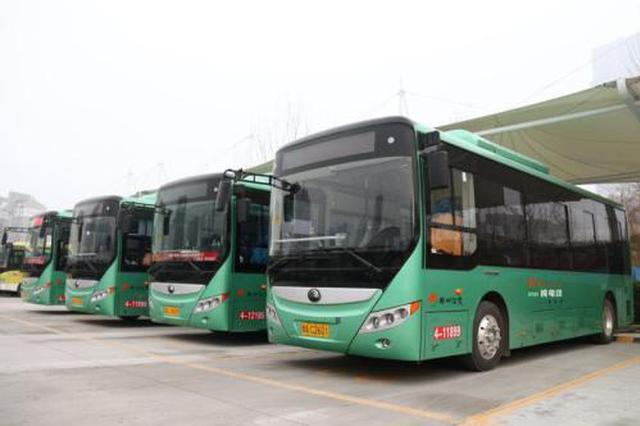 郑州公交新能源车辆达到5993台 占比超过93%