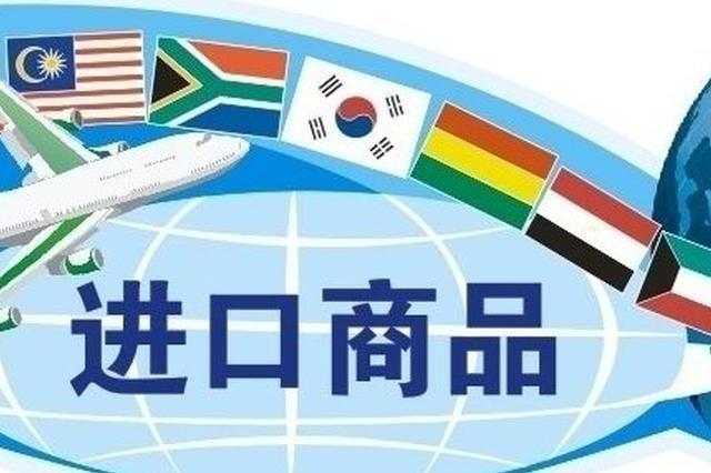 河南省将实施缺陷进口商品召回制 不召回将被追责