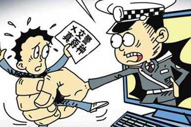 濮阳男子录制辱骂交警视频发送朋友圈 被依法行政拘留