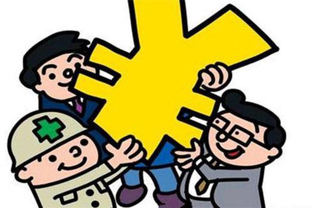 简化企业申领稳岗补贴手续 郑州用人单位可网上申报