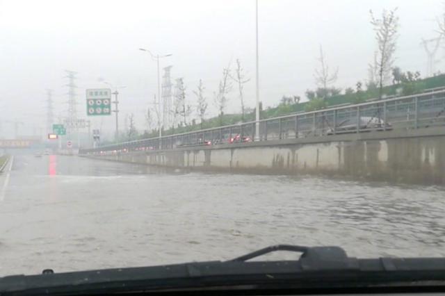 车主们注意!郑州早高峰积水路段信息看这里