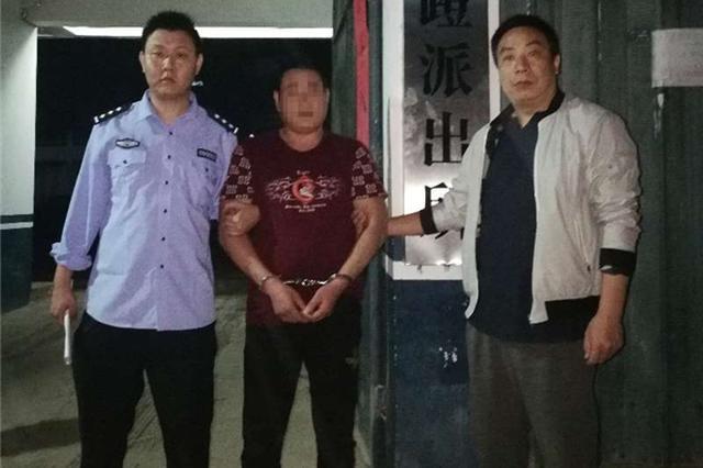 男子身负命案潜逃17年 终被淅川警方抓获