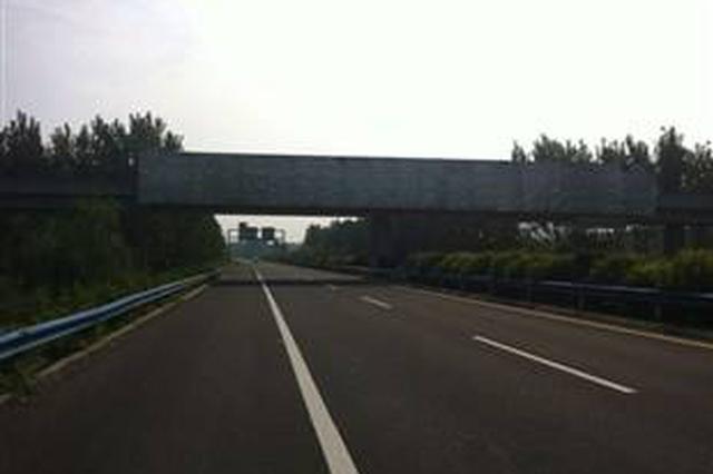 受大雾及降雨影响 河南永登等多条高速实施交通管制