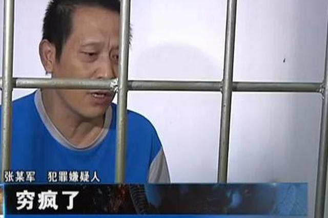 安阳盗窃古文化遗址40余人被抓获 犯罪嫌疑人:穷疯了