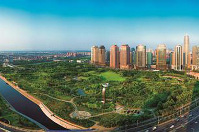 郑州已启动400个公园建设 绿地面积每年增长1000万㎡
