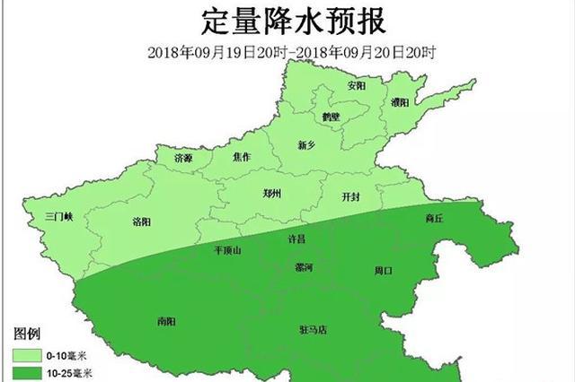 """河南中秋小长假天气预报:中秋佳节将有""""晴""""相伴"""