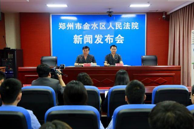 """郑州一""""老赖""""为躲债离婚转移财产 被判刑10个月"""