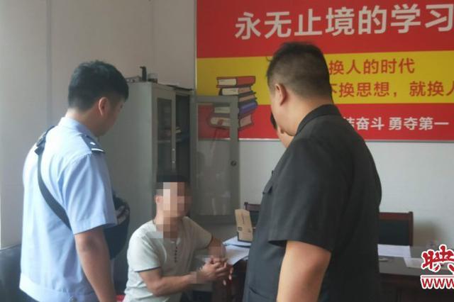 郑州一幼儿园园长欠钱不还 执行干警促和解
