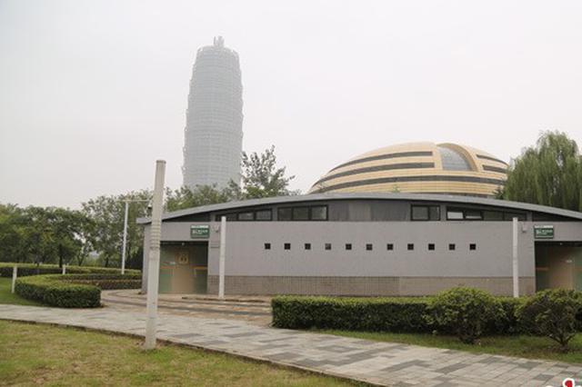 郑东新区公厕实现精细化管理 建立制度让市民更满意