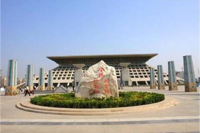 河南新增23家国家二级、三级博物馆 数量全国第一