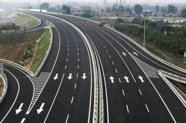 出行注意!因雾河南省内这16条高速交通管制