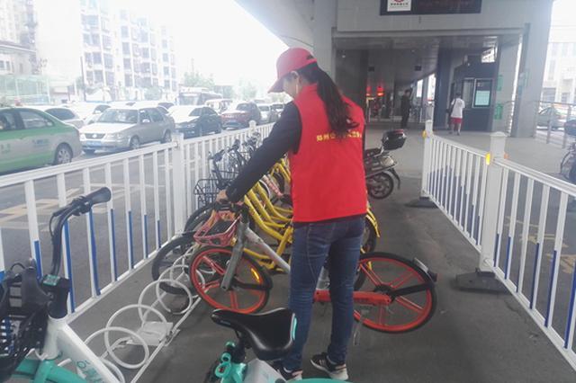 """郑州公交站台与共享单车""""无缝对接"""" 市民反映很方便"""