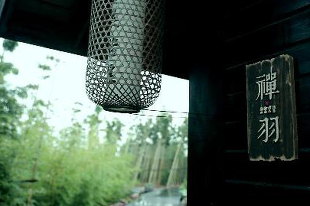 雅文虎山温泉:觅一处清幽 择一处静雅