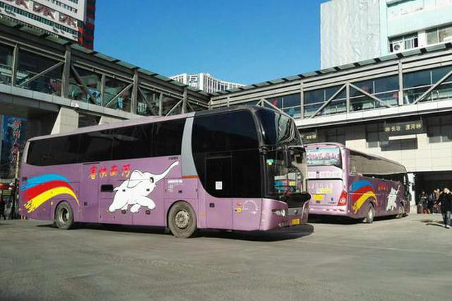 中秋假期结束 郑州交运集团共发送旅客37.2万人次