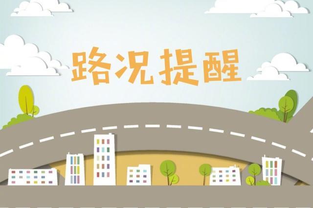"""今早郑州市区阴雨连绵 多路段提前开启""""熬粥""""模式"""