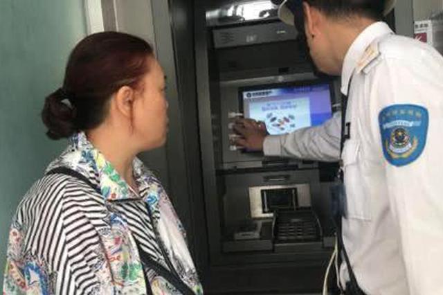 郑州女子ATM机上存9800元 迟迟等不到入账短信提醒