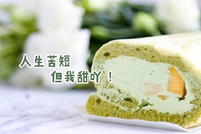 郑州这五家治愈力MAX的甜品店,每一口都甜到飞起!