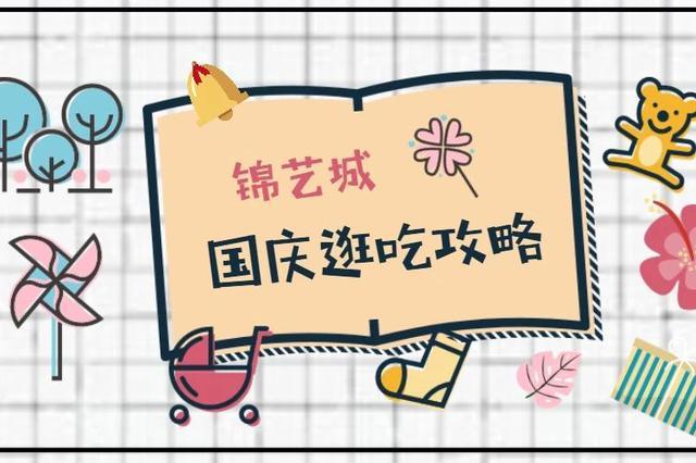 古风控最爱!郑州这家商场有超多活动和逛吃折扣!