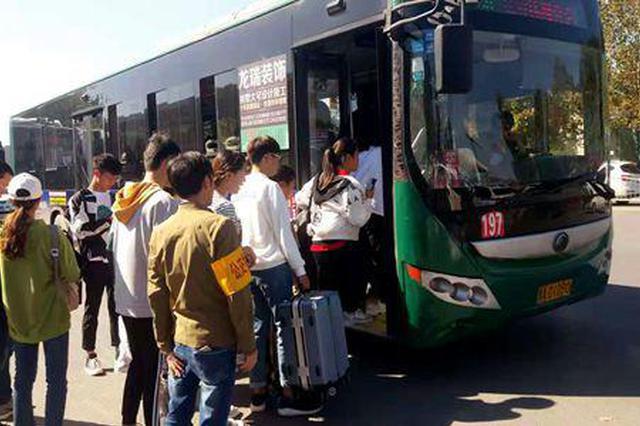 郑州市新开七条公交线路 快看路过你家不