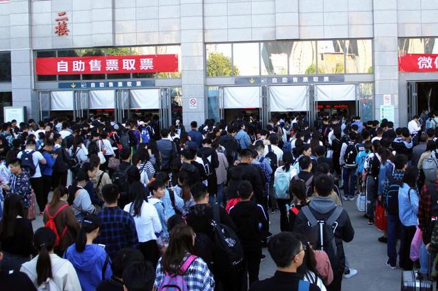 十一黄金周 郑州仅汽车站发送客流达84.9万人次