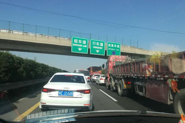 国庆河南省高速车流量日均达256.5万辆 创历史新高