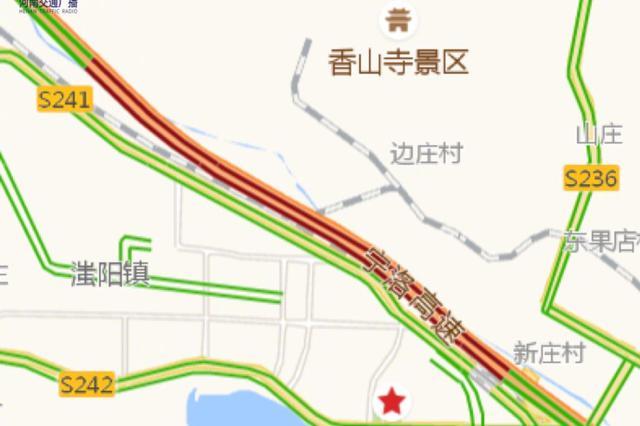 注意绕行!宁洛高速平顶山段两车事故仍在处理中