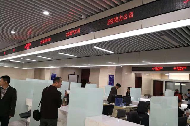 郑州不动产登记改设综合窗口 让群众办事最多跑一次