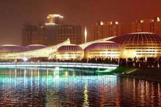 郑州入选国家级服务型制造示范城市 系河南唯一