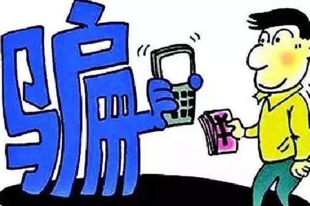 固始女子手机显示支付成功超市却没收到钱 咋回事?