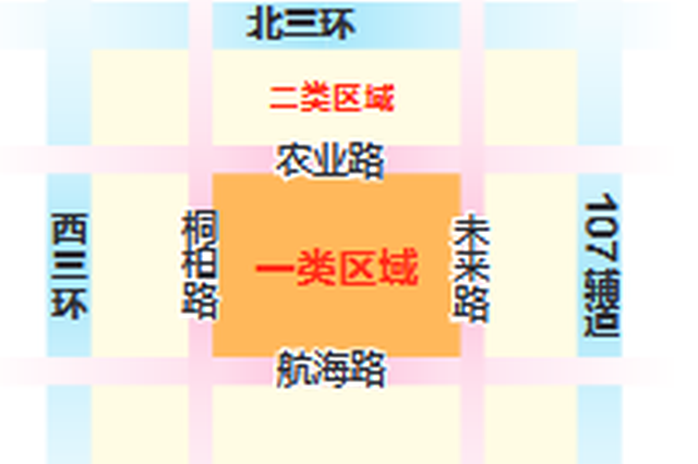 """郑州停车收费区域拟重新划分 二环内算""""一类"""""""