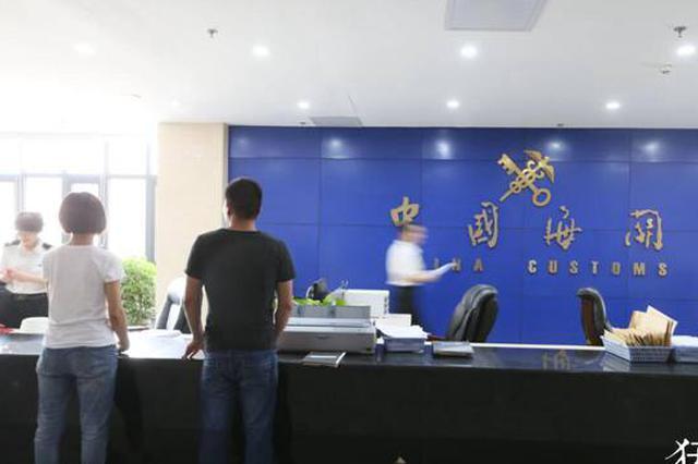 郑州海关立案侦办走私犯罪案件14起 案值2.57亿元