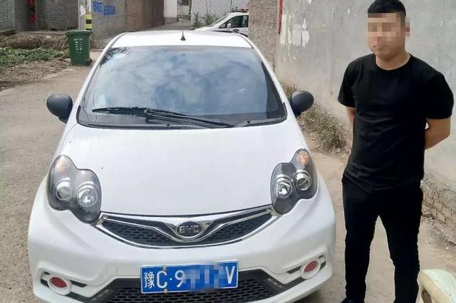 洛阳男子朋友圈辱骂交警 对民警身心造成伤害被拘