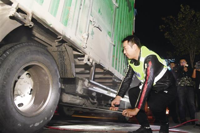 郑州多部门联合夜查 污染防治不达标 嘉里中心被停工