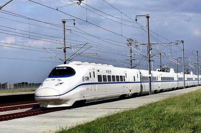 未来两月四趟郑焦铁路晚班车停运四天
