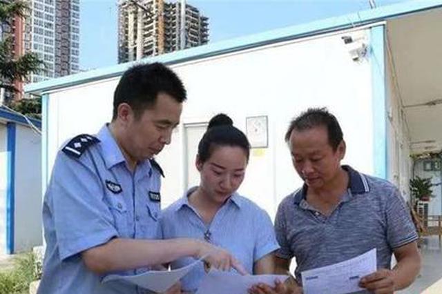 南阳民警小宁哥倒在工作岗位上 病重住院仍不忘工作