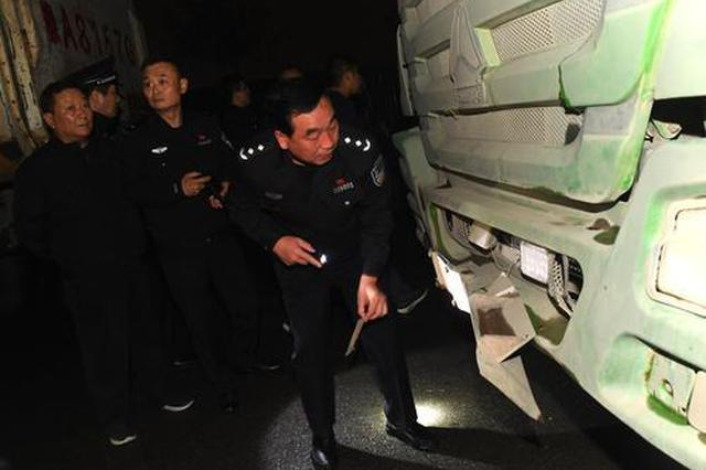 郑州警方夜查108家工地 有工地见检查员来才打开喷淋