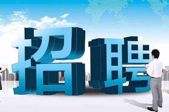 注意啦!11月郑州市人才市场有4场专场招聘会等你来