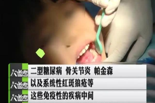 孩子乳牙掉了 留下来可治病?来看专家怎么回应