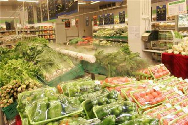 上周郑州市鸡蛋价格略降 叶类蔬菜价格小幅下降