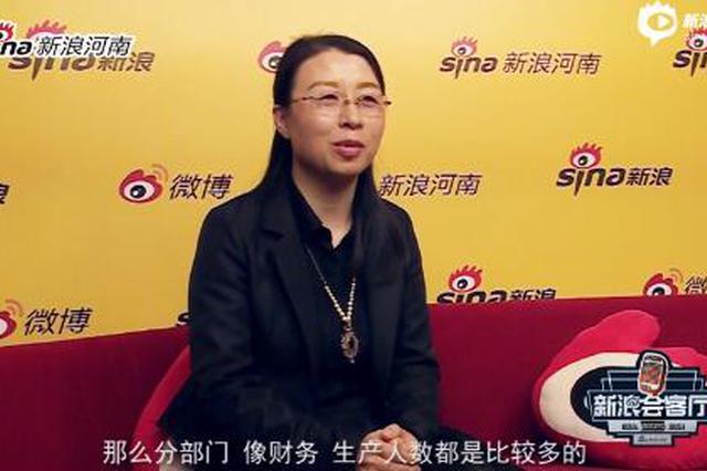炎黄国际马拉松访谈:专访思念食品市场部总监王丽娟